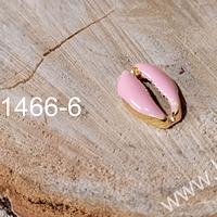 Separador dorado en forma de concha con color rosado, 19 x 13 mm, por unidad