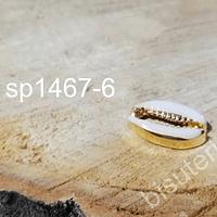 Separador dorado en forma de concha con aplicación color blanco, 19x13 mm, por unidad