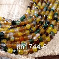 Agata de 4 mm, multicolor, 92 piedras