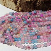 Agatas, Agata de 4 mm, multicolor, 92 piedras aprox