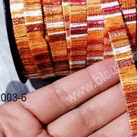 Cordón plano, diseño en color café, naranjo y tostados, 10 mm de ancho por metro