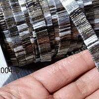 Cordón plano, diseño en color gris, negro y banco, 10 mm de ancho por metro