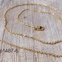 Collar acero dorado, eslabón de 1,5 x 1,5, 44 cm de largo, por unidad