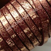 Cuero plano diseño en color café cobrizo, tira de 5 mm de ancho y 1,2 metros de largo