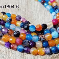 Agatas, Agata multicolor en 6 mm, tira de 63 piedras aprox
