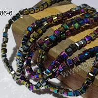 Cristal cuadrado de 4 mm, multicolor métalico tornasol, tira de 99 cristales