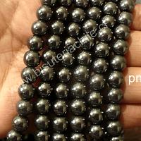Hematite negra no imantada, 8 mm, tira de 52 piedras aprox.