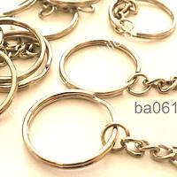Base llavero simple con cadena PLATEADO, 25 mm de diámetro, set de 10 unidades