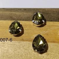 Cristal soutache verde con aplicación metálica plateada, 14 x 10 mm, set de 4 unidades
