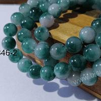 Jade original 10 mm, tira de  38 piedras aprox.