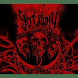 До Скону (Do Skonu)-Ад (CD)