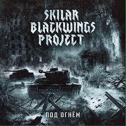 Skilar Blackwings Project-Под Огнём (CD)