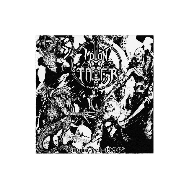 Moontower-Promo-Reh-1996 (CD)
