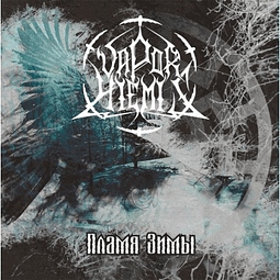 Vapor Hiemis-Пламя Зимы (CD)
