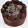 Torta Brownie Manjar