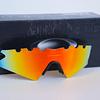 Lentes de repuesto OAKLEY VENTED M-Frame SWEEP Color FIRE IRIDIUM Cod. 06-654 - Image 3