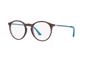 Armazón óptico Ray-Ban Round RX7132