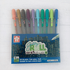 Set 10 Gelly Roll Colores Earth