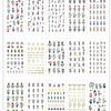 Value Pack Stickers - Stick Girls Seasonal