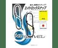 Snap NT Swivel - Eight Lock