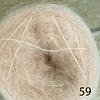 Baby Mohair con Seda (lace)