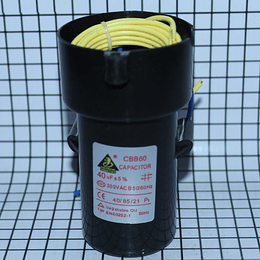 Capacitor Marcha 40 Mfd Para Lavadora CR440282    Repuestos para lavadora