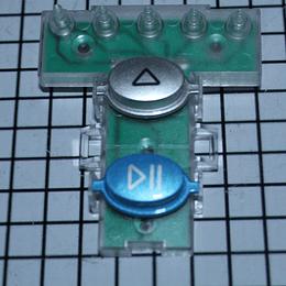 Interruptor Cuadrado Botones Gris y Azul lavadora Mabe 189D2761G014 CR440874 | repuestos para lavadora
