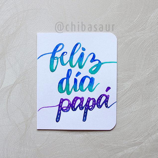Tarjeta Papá 6