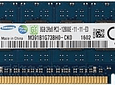 Memoria Ram 8gb / 1600Mhz EDIMM PC3-12800E / Ecc Unbuffered / 669324-B21 684035-001 669239-581 669239-081