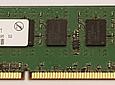 Memoria Ram 2gb / 1600mhz EDIMM PC3-12800E / Ecc Unbuffered / 662608-571