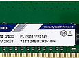 Memoria Ram 16gb / 2400Mhz EDIMM PC4-19200E - 2400T / Ecc Unbuffered