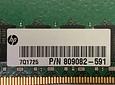 Memoria Ram 16gb / 2400Mhz RDIMM PC4-19200R - 2400T / Ecc Registered / 809082-591