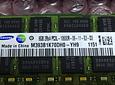 Memoria Ram 8gb / 1333Mhz RDIMM PC3L-10600R / Ecc Registered / 1.35v / 647659-071 664690-001 605313-071