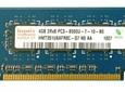 Memoria Ram 4gb / 1066Mhz UDIMM PC3-8500U
