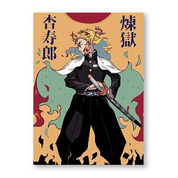 Print Rengoku