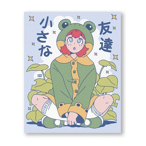 Print Froggy