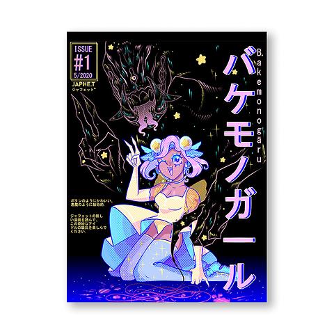 Print Bakemono girl