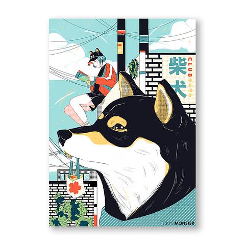 Print Shiba