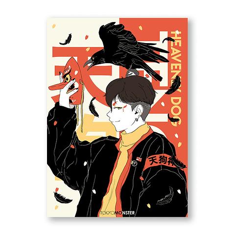 Print Tengu II