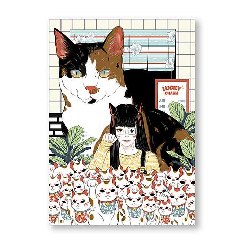 Print Lucky seller