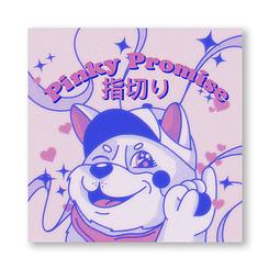 Print Pinky Promise