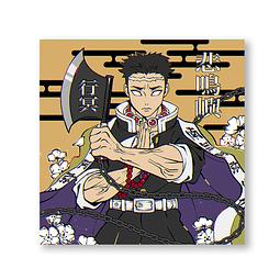 Print Himejima