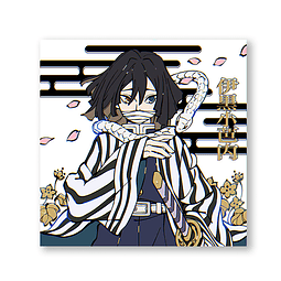 Print Iguro