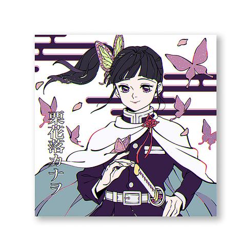 Print Kanao