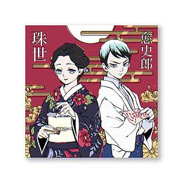 Print Tamayo x Yushiro