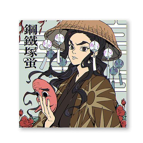 Print Hotaru