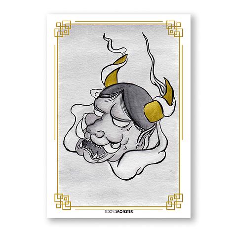Print Oni