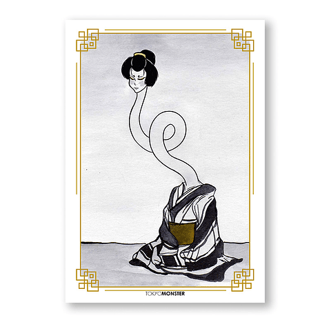 Print Rokurokubi