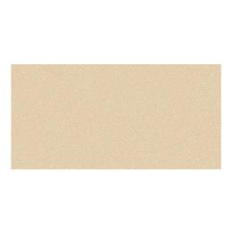 Porcelanato atlanta beige caras diferenciadas - 28.3x56.6 cm - caja: 1.60 m2 - Corona