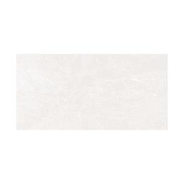 Pared maroco marfil caras diferenciadas - 30x60 cm - caja: 1.44 m2 - Corona